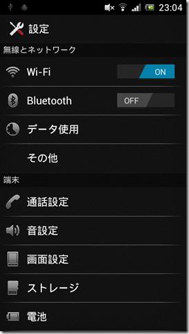 device-2012-04-14-230424