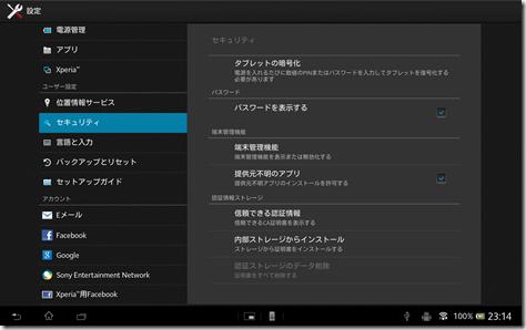 device-2013-04-15-231449