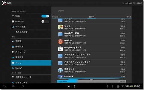 device-2013-04-13-190104_thumb[1]