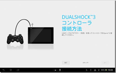 device-2013-04-13-190015_thumb