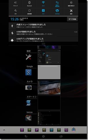 device-2013-09-01-152649