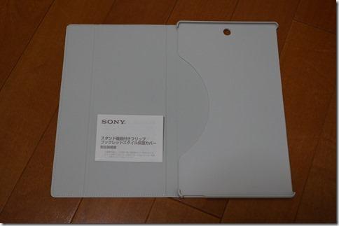 DSC04077