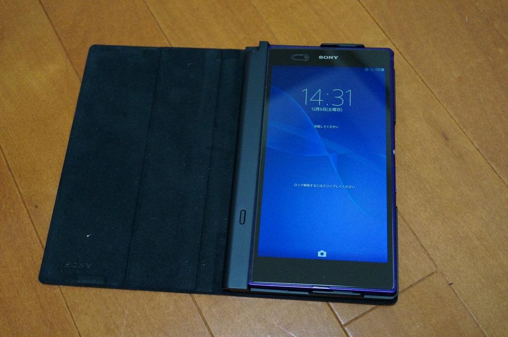 http://taiseiko2.c.blog.so-net.ne.jp/_images/blog/_f23/taiseiko2/image/2014-12-07T22:36:36-1c4bf.jpg
