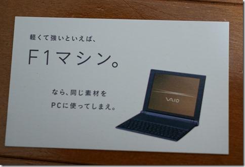 DSC03639