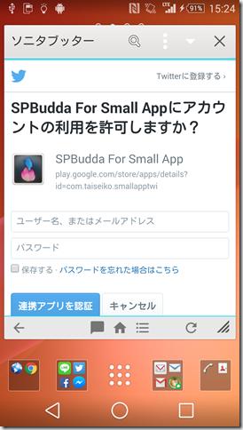 device-2015-06-21-152451