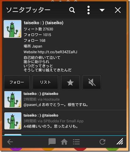 device-2015-06-21-172921