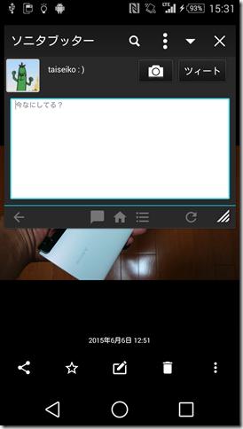 device-2015-06-21-153101