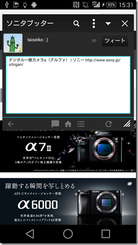 device-2015-06-21-153151