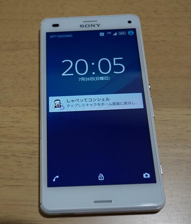 http://taiseiko2.c.blog.so-net.ne.jp/_images/blog/_f23/taiseiko2/image/2015-08-10T23:12:59-745f8.jpg
