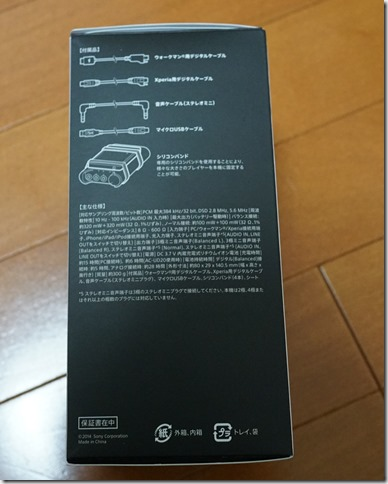 DSC09015
