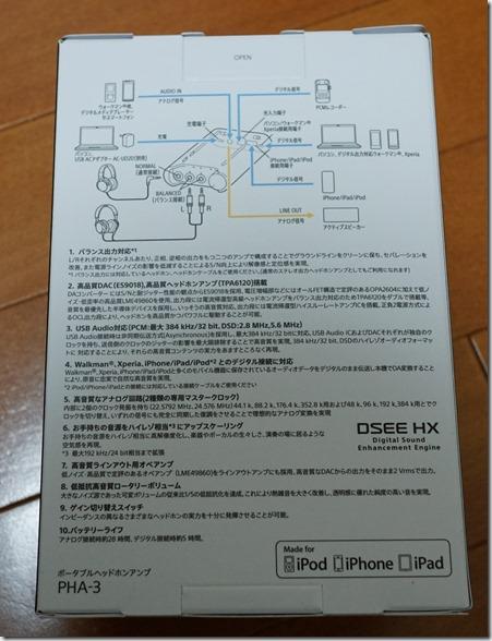 DSC09017