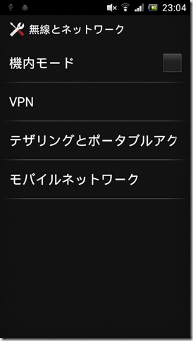 device-2012-04-14-230434