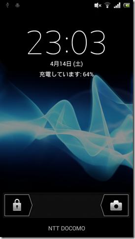 device-2012-04-14-230400