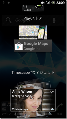 device-2012-04-14-230952