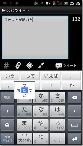 device-2012-04-15-223512