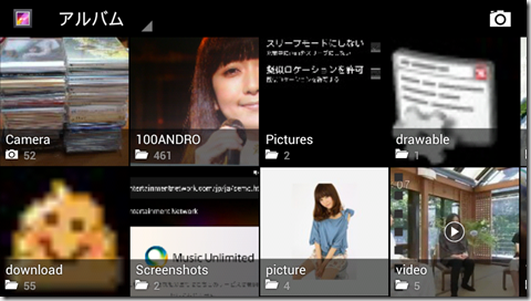 device-2012-04-15-163429
