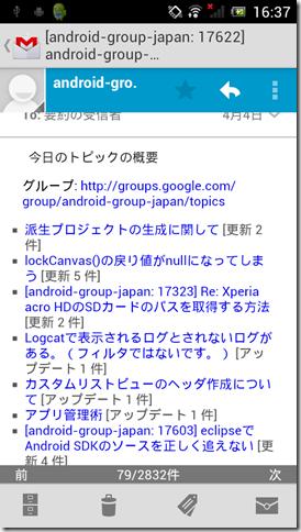 device-2012-04-15-163715