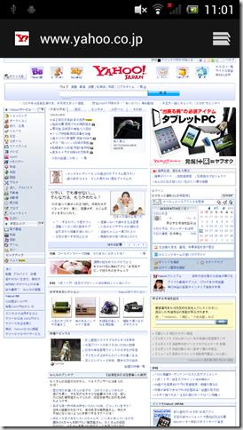 device-2012-04-15-110128