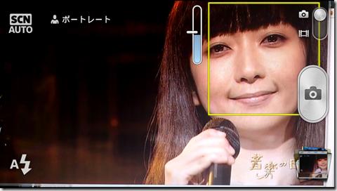 device-2012-04-15-160232