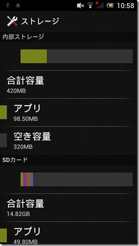 device-2012-04-15-105851