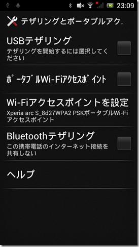 device-2012-04-15-230908