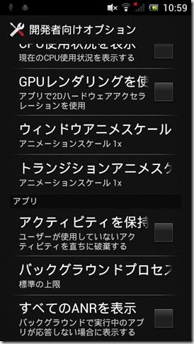 device-2012-04-15-105957