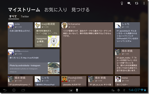 device-2012-09-16-140739