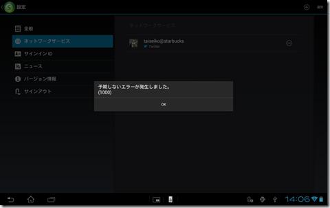 device-2012-09-16-140613
