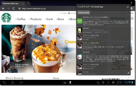 device-2012-09-19-231818