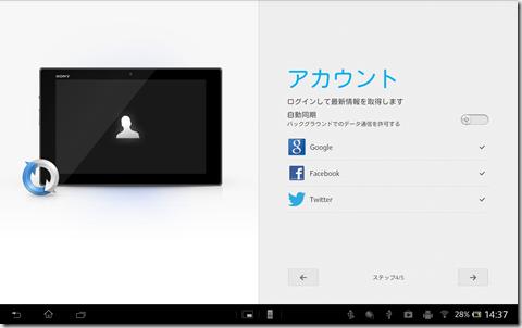device-2013-04-14-143726_thumb