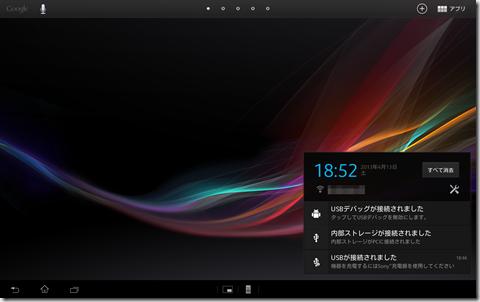 device-2013-04-13-185235_thumb