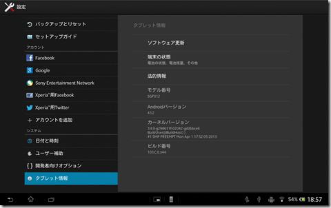device-2013-04-13-185737_thumb