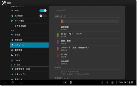 device-2013-04-13-185757_thumb