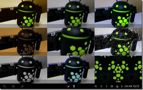 device-2013-04-14-131747_thumb