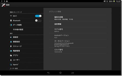 device-2013-09-01-152234