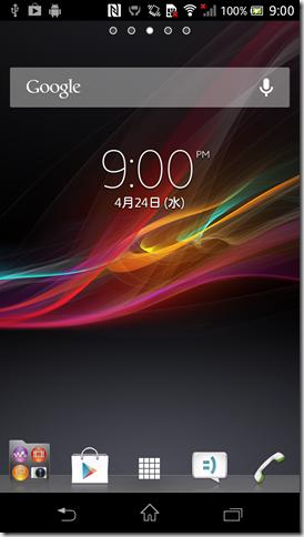 device-2013-04-24-220035