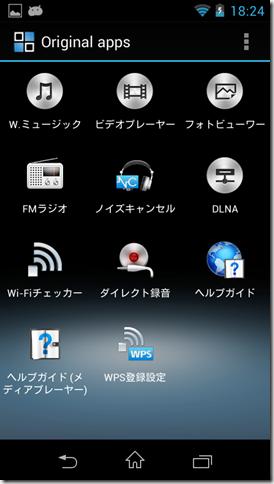 Screenshot_2013-10-19-18-24-41