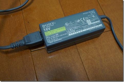 DSC05917