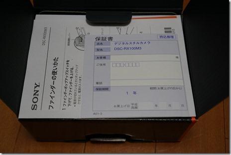 DSC08680