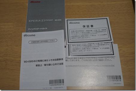 DSC04627
